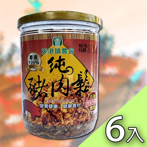 東港鎮農會 100%純豬肉鬆150g-6罐