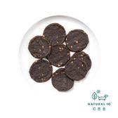 【Natural10自然食】手作零食 牛肉亞麻籽啵卡