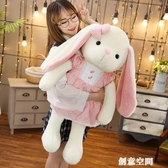 可愛小白兔毛絨玩具睡覺抱兔子布娃娃兔公仔抱枕玩偶生日禮物女孩 NMS創意空間