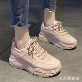 運動鞋 2019秋季新款韓版女學生老爹鞋子潮鞋街拍透氣女鞋 BT12713【大尺碼女王】