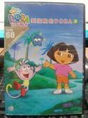 挖寶二手片-B15-012-正版DVD-動畫【DORA:愛探險的朵拉 05 雙碟】-套裝 國語發音 幼兒教育
