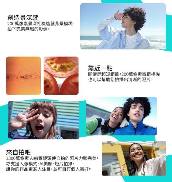小米MI 紅米Redmi Note 9 八核心 4G/128G 四鏡頭大電量手機台灣公司貨