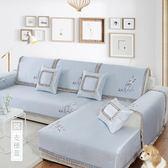 沙發罩 蕭邦夏季沙發墊簡約現代涼席冰絲防滑沙發罩全包非萬能套布藝通用 米蘭街頭