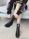 前拉鍊短靴女新款女鞋網紅瘦瘦靴秋款馬丁靴冬加絨內增高靴子【免運快出】