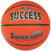 成功不滑手籃球橘S1170B