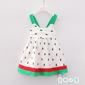 夏季女童連身裙小公主吊帶裙兒童夏裝薄款【奇趣小屋】