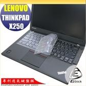 【EZstick】Lenovo ThinkPad X250 專用 專利透氣奈米銀抗菌TPU鍵盤保護膜