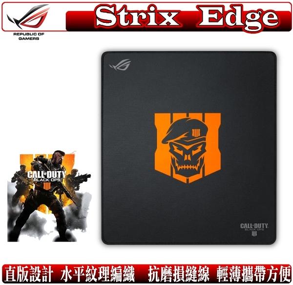 [地瓜球] 華碩 ASUS ROG Strix Edge 直版 電競 滑鼠墊 COD 聯名版