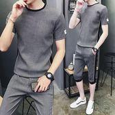 夏季男士短袖t恤套裝韓版潮流體恤新款帥氣男裝一套休閒衣服【1件免運好康八折】