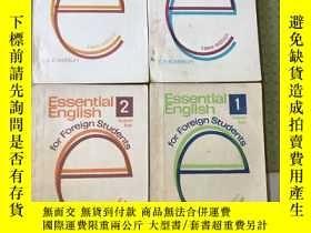 二手書博民逛書店Essential罕見English Students Boo