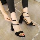 高跟鞋女百搭鍊條簡約性感粗跟涼鞋 ·花漾美衣