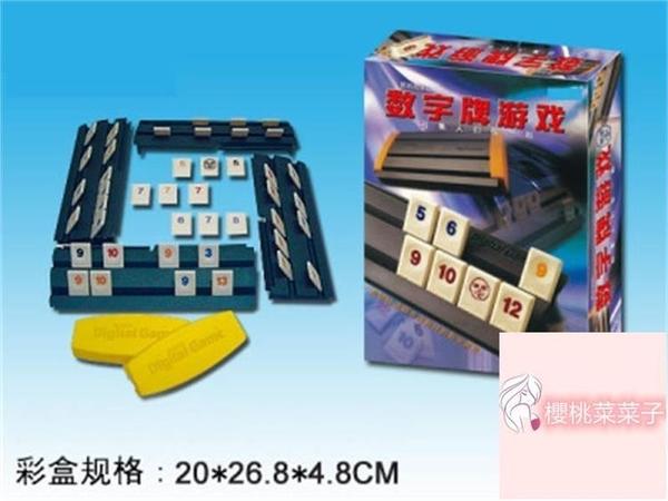 以色列麻將數字麻將牌標準版拉密聚會遊戲旅行袋版桌游【櫻桃菜菜子】