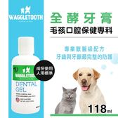 【SofyDOG】WAGGLETOOTH 全酵牙膏