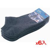 O&O休閒棉襪4入/組*6 (22~26cm)【愛買】