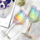 彩虹高腳杯漸變色七彩香檳酒杯離子鍍水晶玻璃紅酒杯【聚可愛】