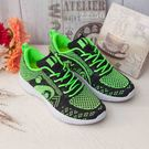 多功能編織鞋 休閒鞋 針織鞋 運動鞋 (黑綠)