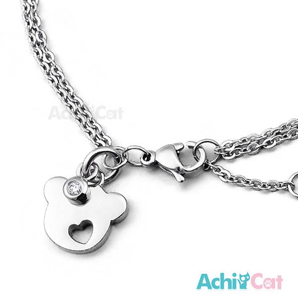 鋼手鍊 AchiCat 珠寶白鋼 甜心小熊 送刻字