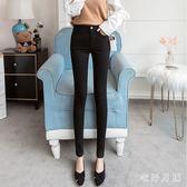中大尺碼 黑色鉛筆褲新款高腰韓版小腳顯瘦春秋季打底褲女外穿 FR372【衣好月圓】