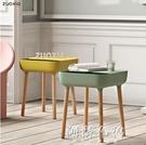 茶几 北歐現代簡約小邊幾客廳創意小茶幾臥室迷你儲物床頭柜網紅小方桌 MKS阿薩布魯