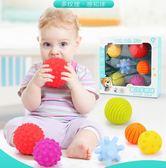 兒童玩具 洗澡玩具 多款型手抓球 啾啾聲球 六件組 寶貝童衣