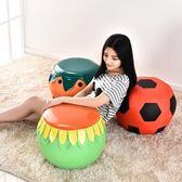 創意水果換鞋凳兒童卡通皮凳子幼兒小板凳沙髮凳墩子時尚穿鞋矮凳  居家物語igo