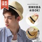 帽子後方有捲曲向上high back風格帽緣設計,便攜的材質就算折疊收納也不易起皺痕,可輕易帶著走。