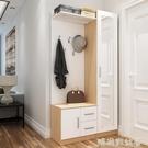 鞋櫃現代簡約門廳櫃掛衣架客廳隔斷玄關櫃儲物櫃衣帽櫃帶穿衣鏡子MBS「時尚彩紅屋」