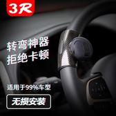 汽車方向盤助力球軸承式轉向器車載通用型輔助器