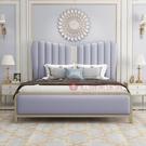 [紅蘋果傢俱]美式 後現代 輕奢 ML6710床 床架 雙人床 皮床 臥室 房間