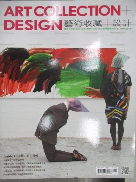 【書寶二手書T6/雜誌期刊_JYA】藝術收藏+設計_2019/11_Inside Out藝由心生專輯