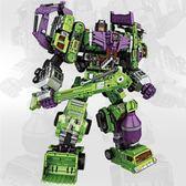 聖誕交換禮物-變形玩具金剛大力神gt組合機器人組合體工程車虎戰隊男孩玩具 交換禮物