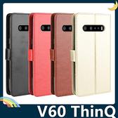 LG V60 ThinQ 瘋馬紋保護套 皮紋側翻皮套 附掛繩 商務 支架 插卡 錢夾 磁扣 手機套 手機殼