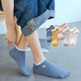襪子女短襪春夏季韓國可愛小狗純棉女士襪低幫    瑪奇哈朵