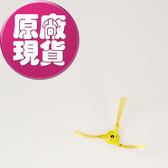 【LG樂金耗材】支援全系列掃地機器人 側刷~~(R)