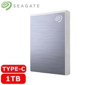 Seagate希捷 One Touch SSD 1TB 冰川藍 (STKG1000402)