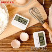 倒計時器日本廚房秒表大聲音電子學習時間管理提醒學生作業定時器「Top3c」