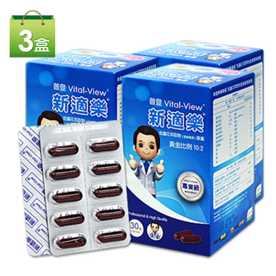 普登 新適樂專業級金盞花萃取物(含葉黃素)膠囊加贈5粒 三盒組 現買再現折