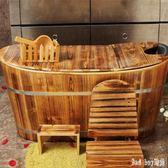 加厚美容院家用泡澡木桶沐浴桶成人養生沐浴桶實木浴缸洗澡桶木質 QQ12784『bad boy時尚』