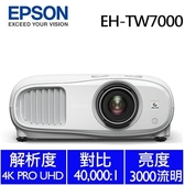 EPSON 4K PRO-UHD 家庭劇院投影機 EH-TW7000