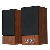 【JS 淇譽】JY2039 木匠之音 2.0聲道二件式喇叭 核桃木~