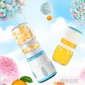 A8充電榨汁機電動迷你便攜式水果料理榨汁杯玻璃小型果汁機 韓語空間