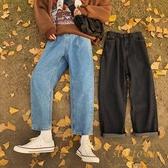 直筒牛仔褲寬松闊腿褲男休閒簡約純色長褲【繁星小鎮】
