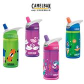 CamelBak 400ml eddy 兒童吸管雙層隔溫運動水瓶/多款