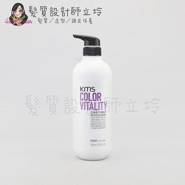 立坽『免沖洗護髮』Mashup 日常保養 N32 義大利噴霧250ml HH16 HM01