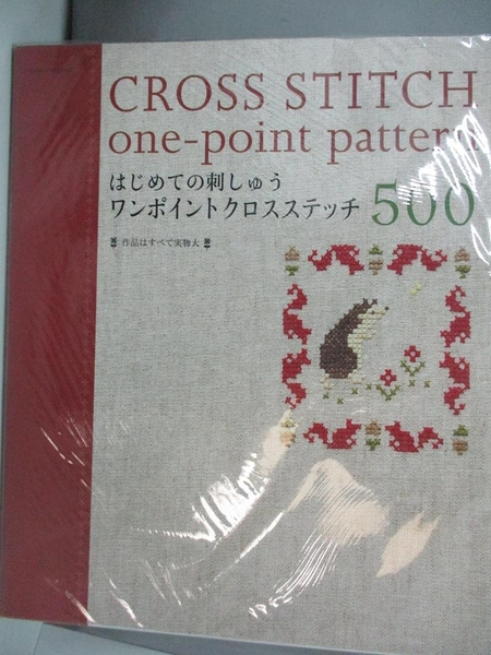 【書寶二手書T9/美工_DGH】One point embroidery cross stitch 500 for the first time_刺繡連衣裙_日文書