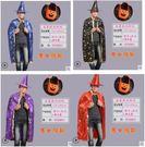 萬聖節兒童服裝COS女童巫婆披風女巫斗篷男童cosplay的衣服角色扮演【成人五星+帽子+南瓜袋】