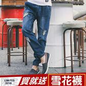 束口褲《Free Shop》【QM1378】牛仔褲單寧版慢跑褲休閒褲束口褲九分褲 非publish jogging pants