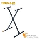 【鍵盤架】 HERCULES KS118B 單X型鍵盤架【HERCULES架/KS-118B】