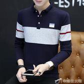 男式長袖T恤青少年拼色外穿有領T恤純棉百搭上衣235# 辛瑞拉