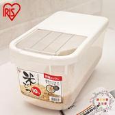 防潮箱IRIS日本家用 裝米盒 米桶kg10儲米箱防蟲密封塑膠米缸5kg收納箱 XW全館免運